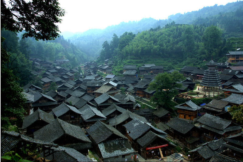 Dimen Dong People's Village