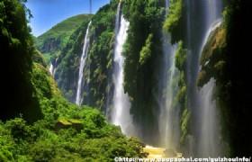 Maling River Scenic Area 1
