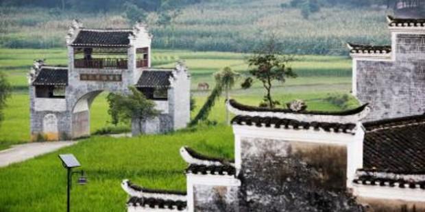 Nakong Buyi Ancient Village
