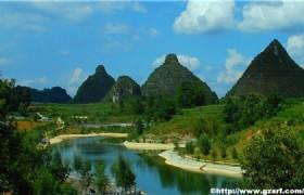 Guizhou Mount Shuangru 1
