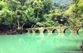Guizhou Libo Xiaoqikong