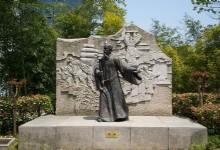 Tomb of Hairui