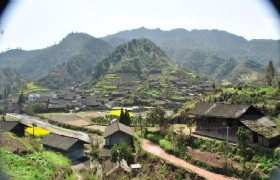Li and Miao Village
