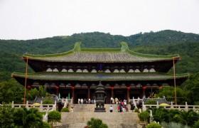 Nanshan Cultural Tourism Zone