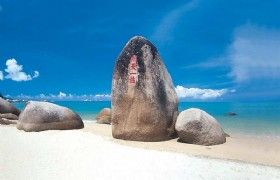 Haikou & Sanya 5 Days Beach Tour