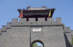 Huangyaguan 1(1)