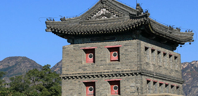 Shanhaiguan Great Wall