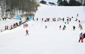 Erlongshan Ski Resort