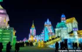 Beijing and Harbin 7 Days Tour