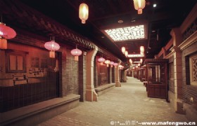 Harbin Guandong Ancient Lane