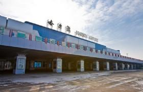 Harbin Taiping International Airport 02_m
