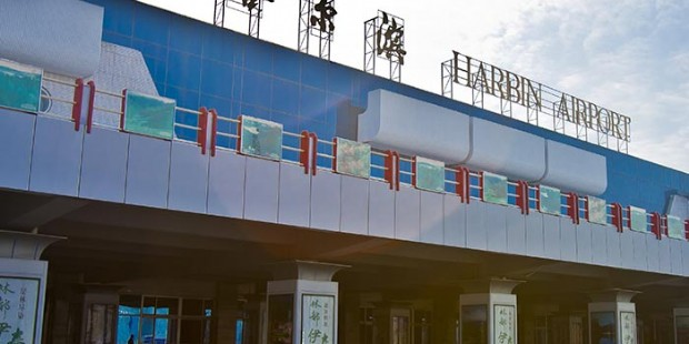 Harbin Taiping International Airport