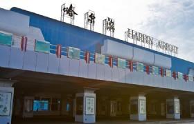 Harbin Taiping International Airport