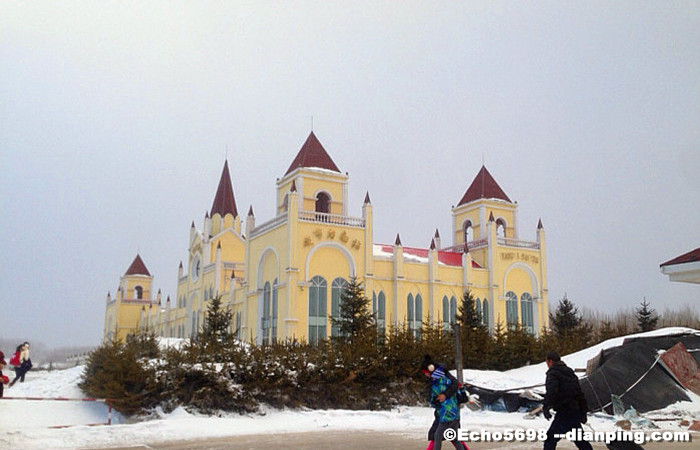 Beijing Harbin Hong Kong Winter 10 Days Tour