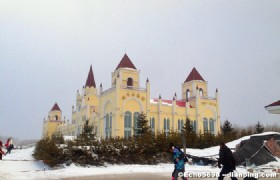 Harbin Yabuli Ski Resort 1(1)