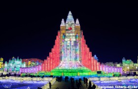 Harbin Ice and Snow World Park