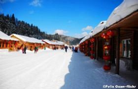 Mudanjiang Snow Town