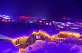 Mudanjiang Snow Town 3