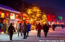 Mudianjiang Snow Town
