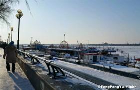 Harbin Stalin Park