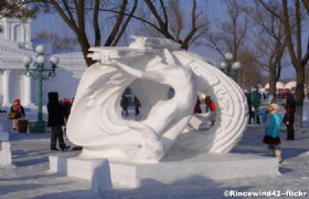 Harbin Sun Island Snow Sculpture 1