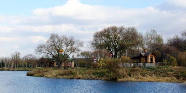 Volga Manor