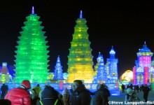 Harbin Zhaolin Park Ice Lantern