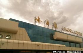 Harbin Taiping Airport