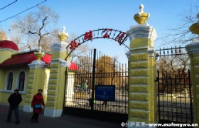 Zhaolin Park2