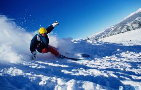 Yabuli International Ski Resort