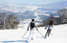 Yabuli ski from mountain top