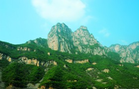 Henan Yuntai Mountain 1