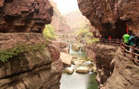 Yuntai Mountain 5
