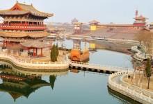 Qingmingshanghe Garden 32