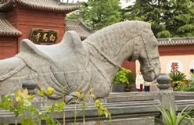 White Horse Temple 4