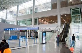 luoyang airport2