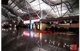 Xinzheng airport3