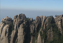 Mount Sanqing National Park