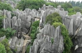 South China Karst 2