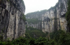 South China Karst 3