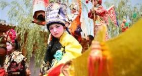 Qingcheng Folk Art Cultural Festival