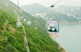 208LAEPM LANTAU ENLIGHTENMENT TOUR (PM)