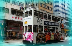 double-decker Ding-Ding Tram in Hong Kong