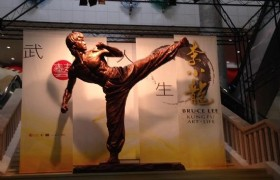 Hong Kong BruceLee Museum movie theatre