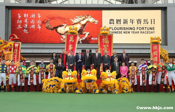 Chinese New Year Horse Race