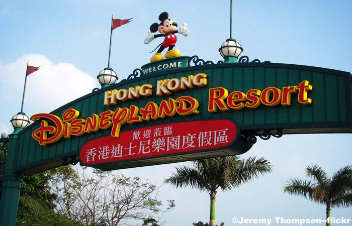 6 Days HKG plus Disneyland and Ocean Park Muslim Tour