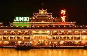 Jumbo kingdom seafood floating reastaurant
