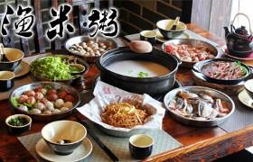 Fish rice porridge hotpot
