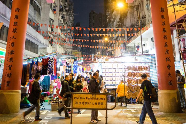 Hong Kong and Macau 7 Days Tour