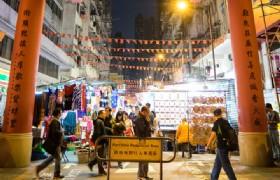 Hong Kong Street 2